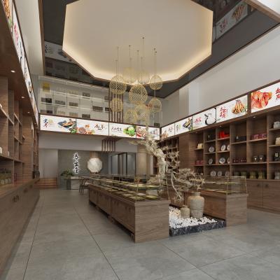 新中式中药店