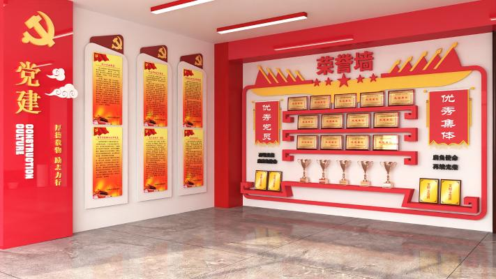 现代服务中心 党建室 荣誉墙 文化墙