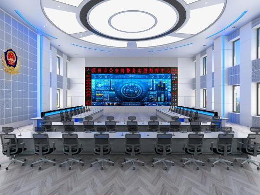 现代风格监控室 公安局调度大厅