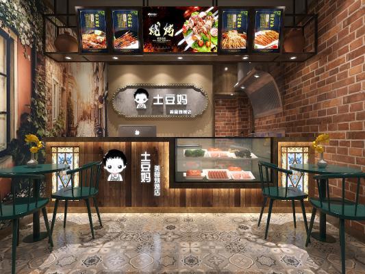 工业风快餐店 奶茶店 烤串店