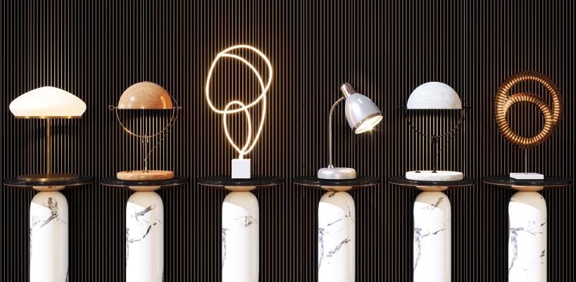 后现代创意台灯组合