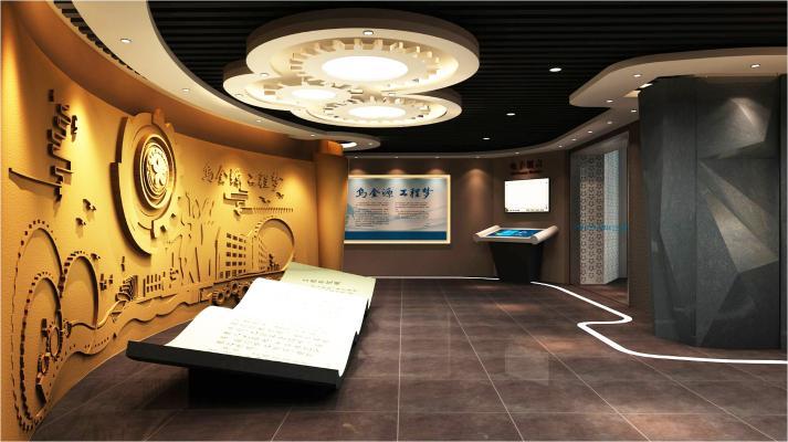 中式展廳 校史館