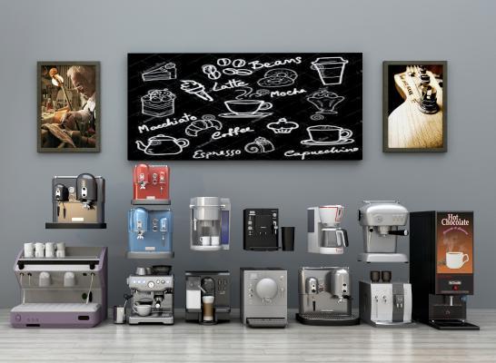 现代咖啡机饮料机榨汁机组合