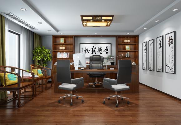 新中式总经理办公室 办公桌椅组合 书柜