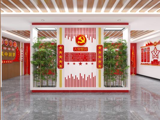 新中式党员展厅