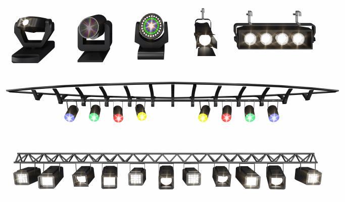 现代舞台射灯 灯具组合