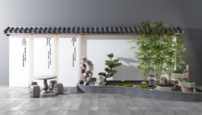 新中式庭院假山竹子水景石桌景觀