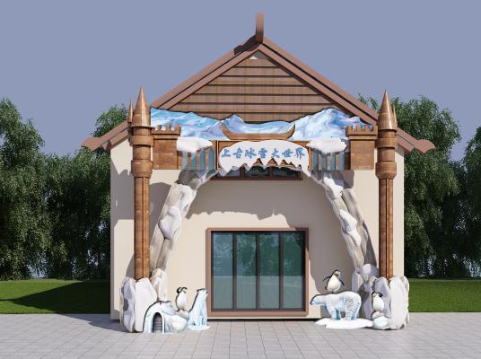 东南亚风格单体建筑 冰雪世界门头