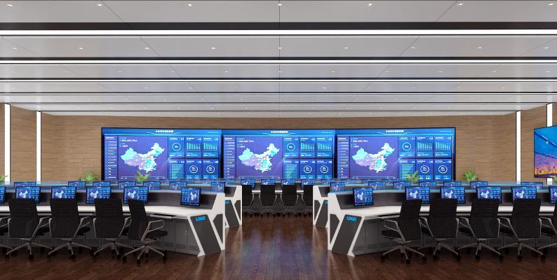 现代会议室 调度室