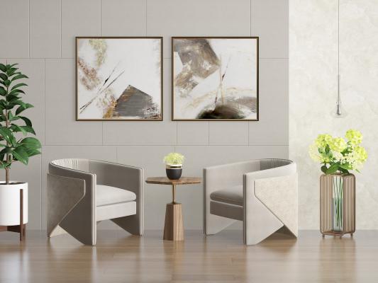 现代单椅 边几组合