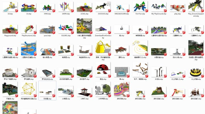 现代游乐场 儿童游乐器械 玩具设施组合