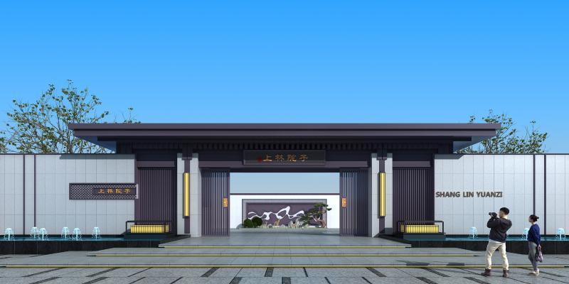 新中式大门 入口 景观墙