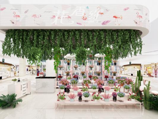 现代网红花店