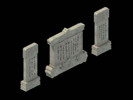 中式石碑 石头 墓碑