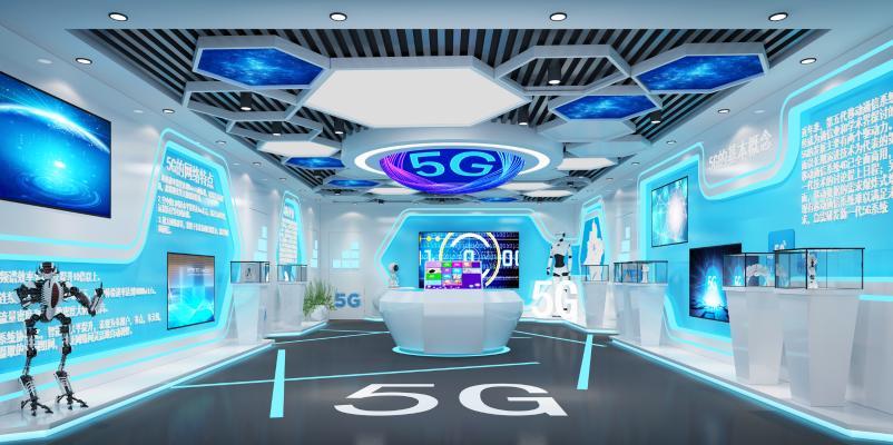 现代5G科技馆