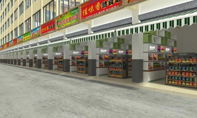 现代农贸市场商铺门头 小卖铺 便利店