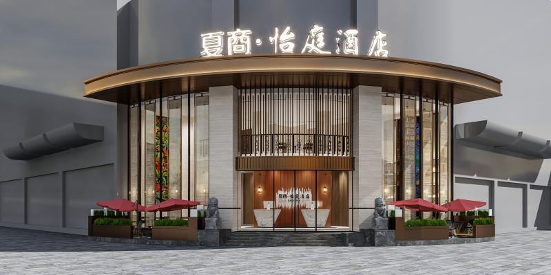 现代酒店门头