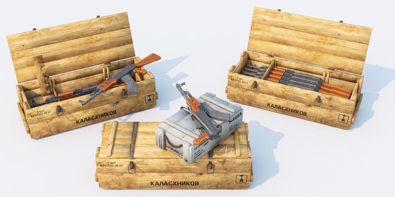 现代步枪 枪械 弹药箱