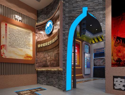 现代警示展厅