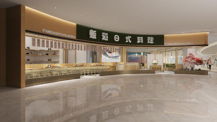 日式風格料理店