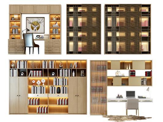 现代书柜 书桌椅 装饰边柜
