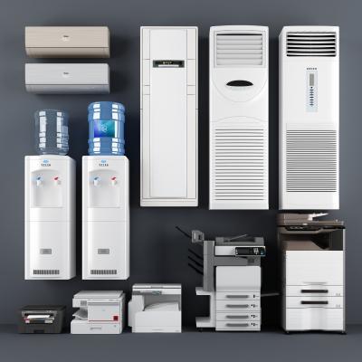 现代打印机饮水机柜式空调挂式空调办公设备