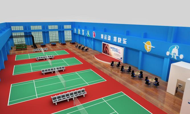 现代体育健身 健身房