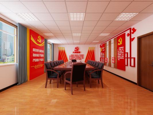 现代风格党员活动室