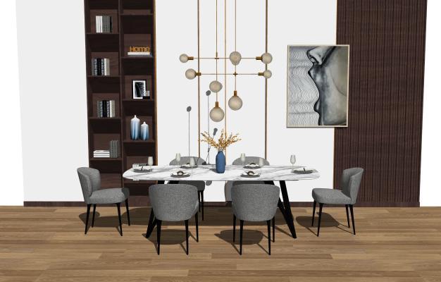 现代北欧餐桌椅组合