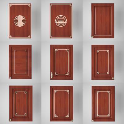 新中式橱柜门组合