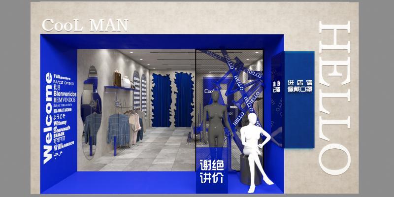 小面积服装店