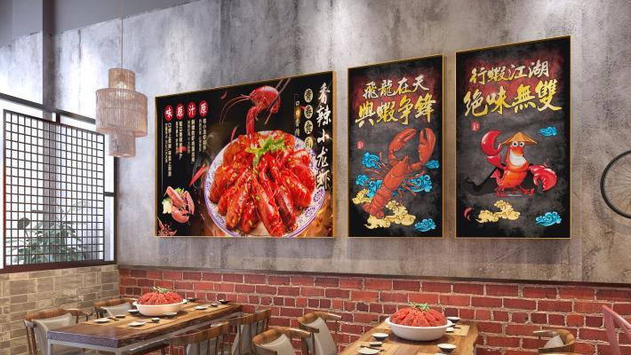 工业风火锅店 小龙虾 面馆 餐厅