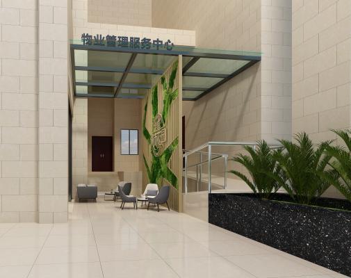 现代风格物业中心