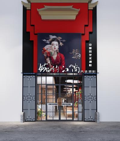 中式婉约江南古装婚纱摄影 影楼