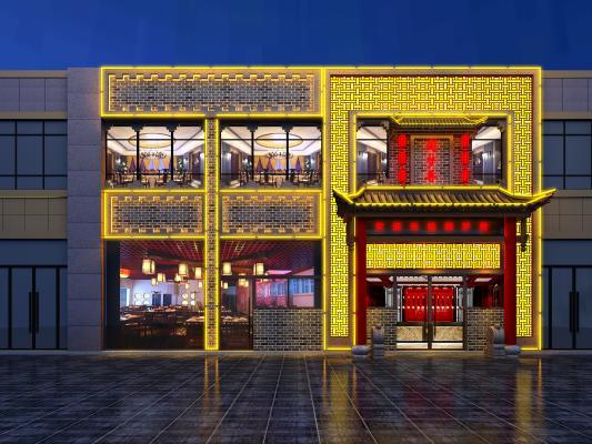 中式风格单体建筑 餐饮门头