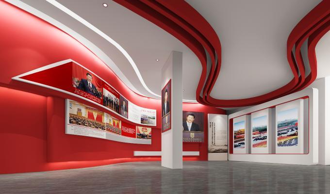 现代党建活动中心 展柜 荣誉墙
