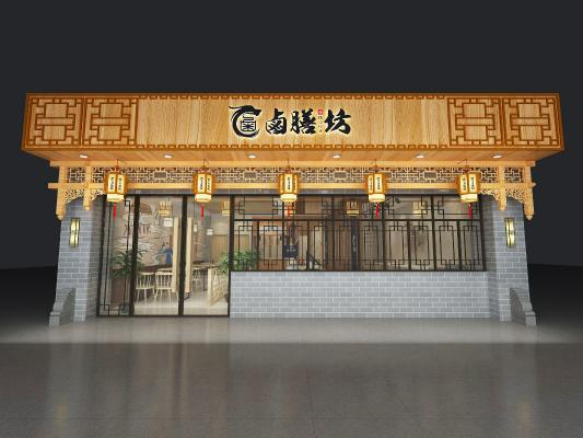 新中式鹵味店