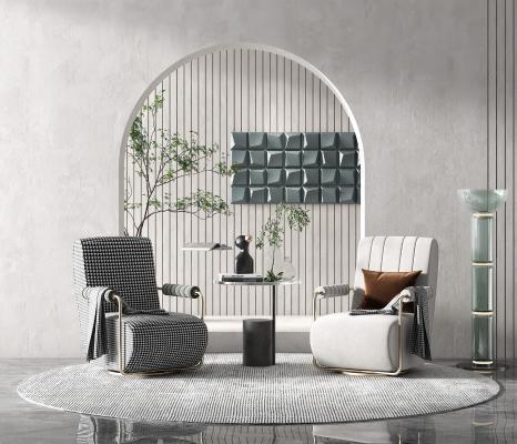 现代单人沙发茶几组合