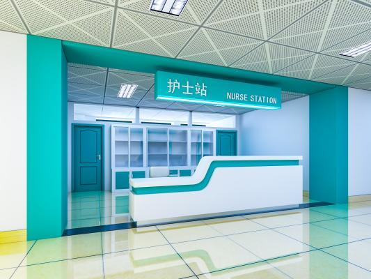 现代医院 护士站