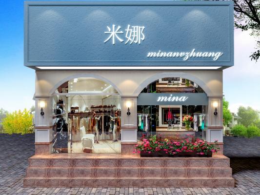 现代服装鞋店