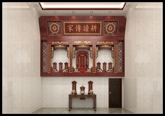 中式神台 堂屋 祠堂