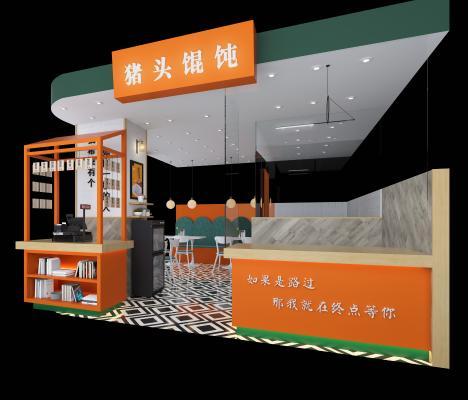 现代餐饮店
