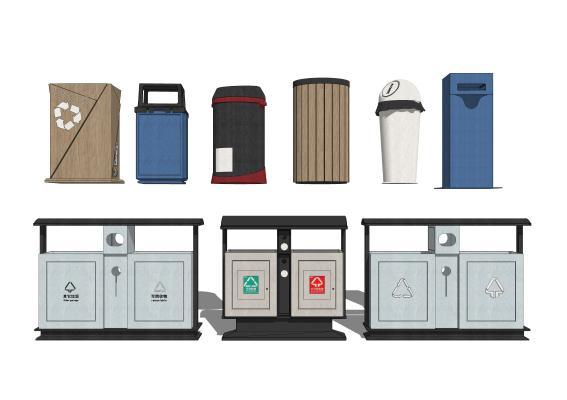 现代垃圾桶组合