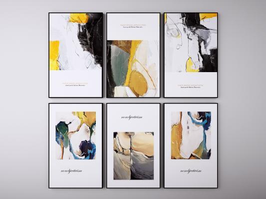 现代抽象挂画 装饰画组合