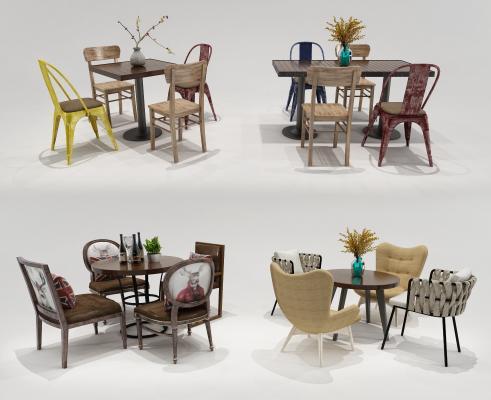 现代休闲桌椅 植物