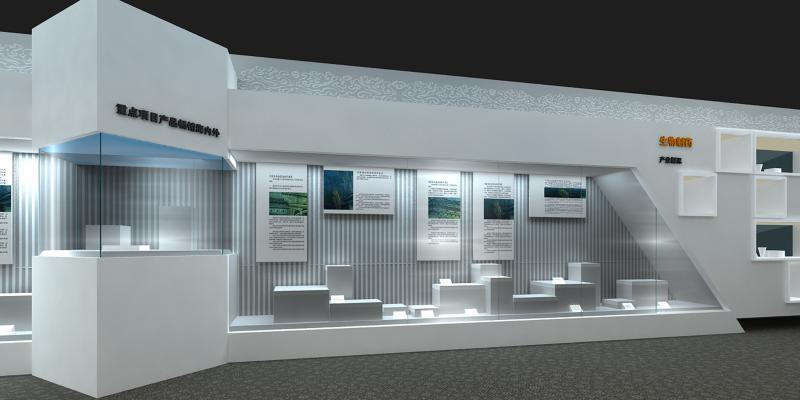 现代展厅 企业展厅