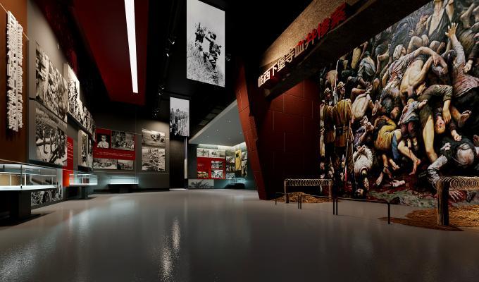 文化博物馆