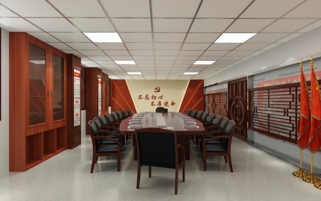 现代党建会议室 党员活动室 会议室