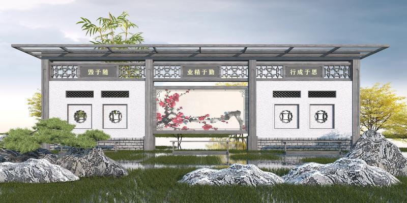 中式景观墙
