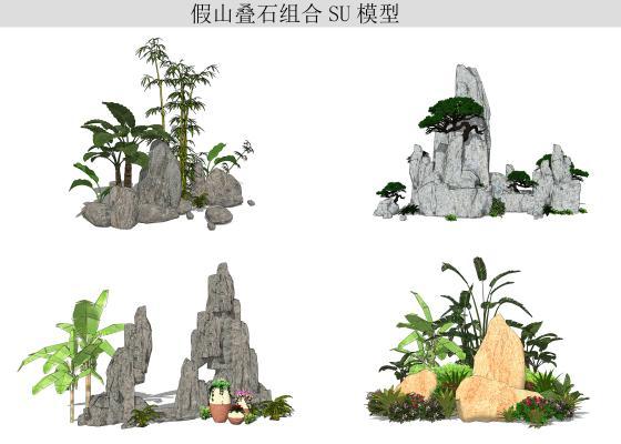 新中式庭院景观 景观小品 假山叠石